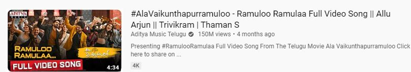 150M for raamuloraamula videosong with 878k likes.going to be another 1M liked song for @alluarjun anna.#AlluArjun #Pushpapic.twitter.com/5n8jYW0mof