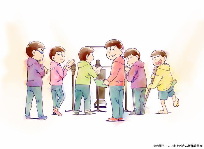 TVアニメ「おそ松さん」第3期 【超ティザービジュアルを初公開】 6つ子も放送に向けてアフレコ開始!?  #おそ松さん3期 #また笑おう https://t.co/axWv84kTO3