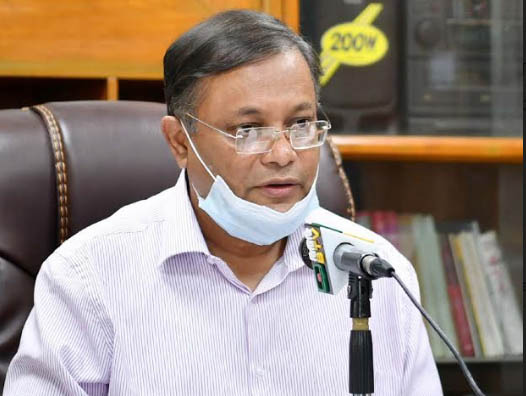Bangladesh to bring content and revenue of #socialmedia platforms under regulation ddnews.gov.in/international/…