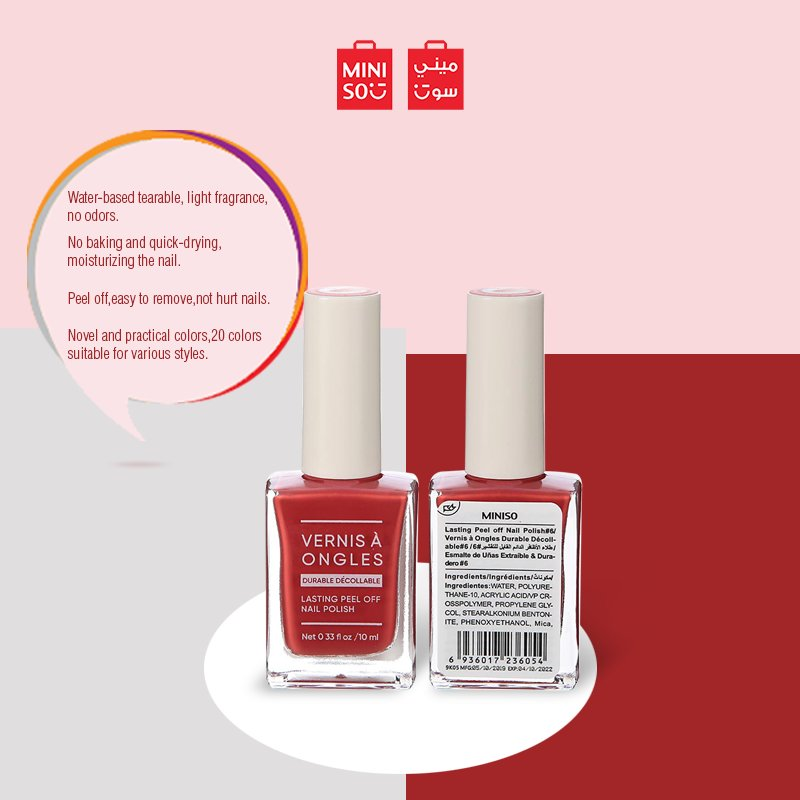 Miniso Uae On Twitter Why Peel Off Nail Paints A Benefit Of Using Peel Off Nail Polish Is That It Can Be Created Without Toxic Ingredients Miniso Is Now Available Online On Amazon