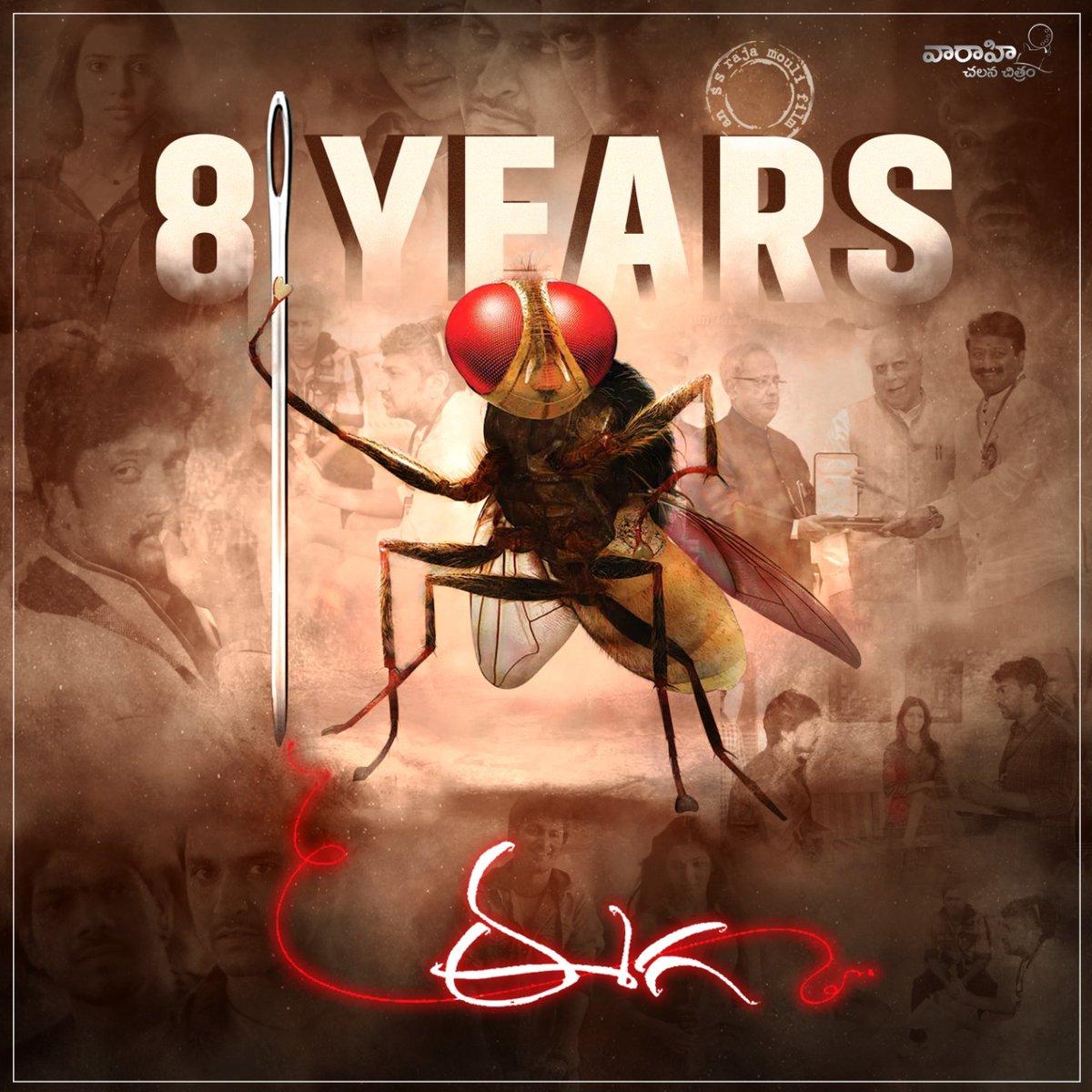 #8YearsForEega ❤️  Watch the full movie here: https://t.co/U4VHhlRWsD   @ssrajamouli @KicchaSudeep @NameisNani @Samanthaprabhu2  @mmkeeravaani @DOPSenthilKumar @VelRecordsIndia @VaaraahiCC @SaiKorrapati_ #Eega https://t.co/dQSvFAwn1w
