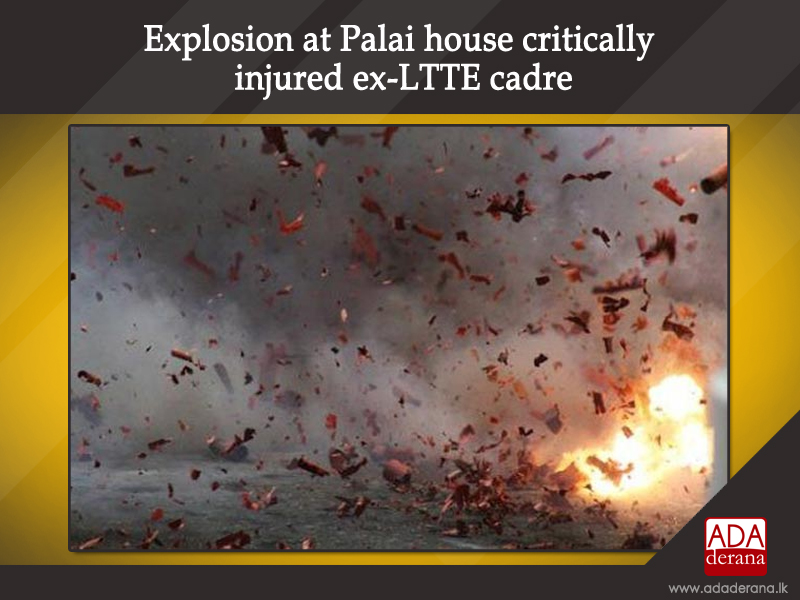 Explosion at Palai house critically injured ex-LTTE cadre Read more: https://t.co/3k9i20riF7 https://t.co/4Xk3uyPnKD