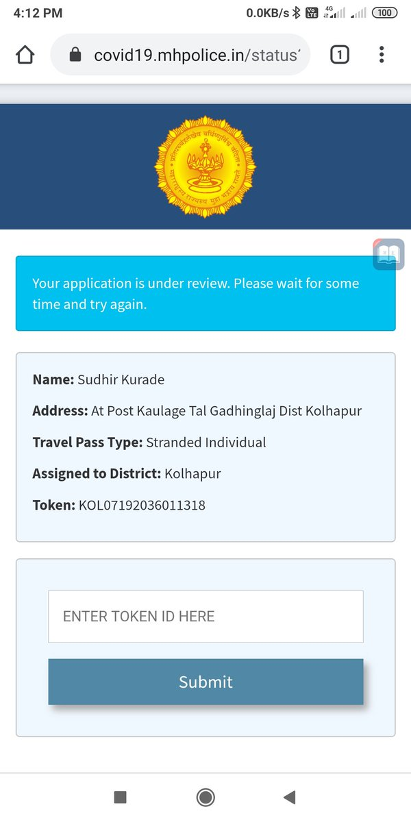 @DaulatDesai @InfoDivKolhapur @Info_Kolhapur  Please issue e-pass  Application has been submitted on Wednesday  Tokan ID KOL07192036011318 pic.twitter.com/DoBy5AZi2h