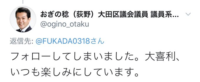 AV女優深田えいみのTwitter自撮りエロ画像69
