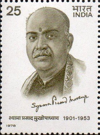 Remembering Shri Syama Prasad Mukherjee- a great Indian politician, barrister, academician who resigned from Nehru Cabinet protesting against the Nehru-Liaquat pact. He died mysteriously in J&K due to medication by doctor Ali Mohd. Nehru refused to conduct an independent inquiry.