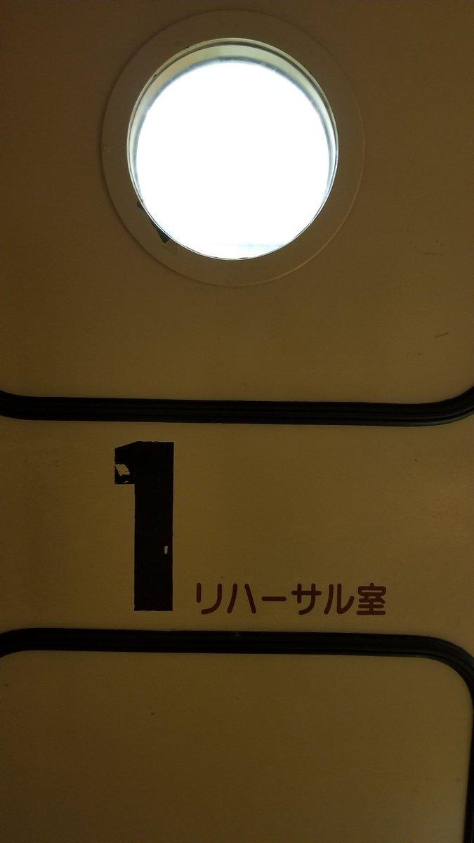 今日は準備の日。今後の撮影に向けて特訓中😆リハーサル室の中は、熱気に溢れてます!がんばってマス✨#MIU404#tbs #金曜ドラマ #第3話は7月10日よる10時