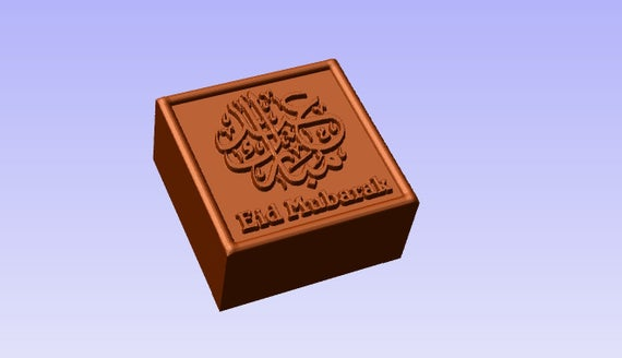 #Eid Mubarak CHOCOLATE MOLD, custom silicone mold, chocolate mold, jelly mousse mold, personalized mold, candy mould, cake mold https://t.co/7ZMs2ARxEt https://t.co/zGewR8ZVhB