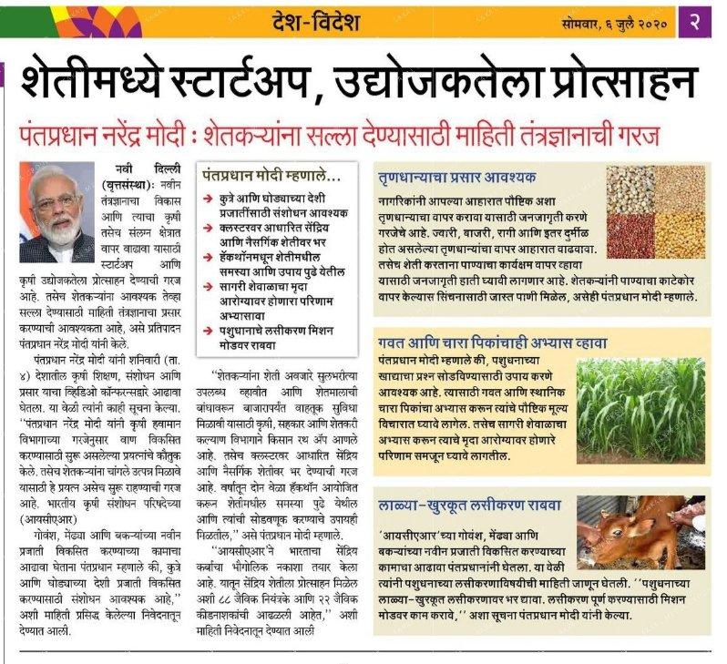 जुन्नर तालुक्यात (जि.पुणे) रसायनमुक्त भाजीपाला उत्पादन व निर्यात क्लस्टरची मागणी @MPShivajirao दादांनी @CMOMaharashtra @OfficeofUT @Subhash_Desai @midc_india यांच्याकडे केली आहे. यामगणीचे पुढे काहीच झाले नाही. #MissionBeginAgain #magneticmaharashtra मध्ये तरी..1-2 https://t.co/ALNdIKSQEY