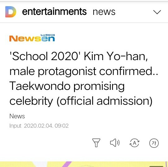 yohan's recent post was him wearing a taekwondo uniform and his supposed role for SCHOOL 2020 is a taekwondo athlete himself. i'm not trying to say that he's filming for school 2020 bUT WHAT IF HE IS <br>http://pic.twitter.com/aQbWUa98X5