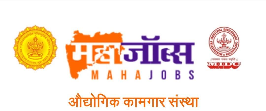 #MissionBeginAgain उद्योगांमध्ये भूमिपुत्रांना संधी देण्यासाठीचे ऐतिहासिक पाऊल - #महाजॉब्सपोर्टल #magneticmaharashtra #madeforbusiness  @CMOMaharashtra @OfficeofUT @ShivSena @midc_india @CIIEvents @MCCIA_Pune @ficci_india @NCPspeaks @INCMaharashtra https://t.co/Ydv1upHSFD