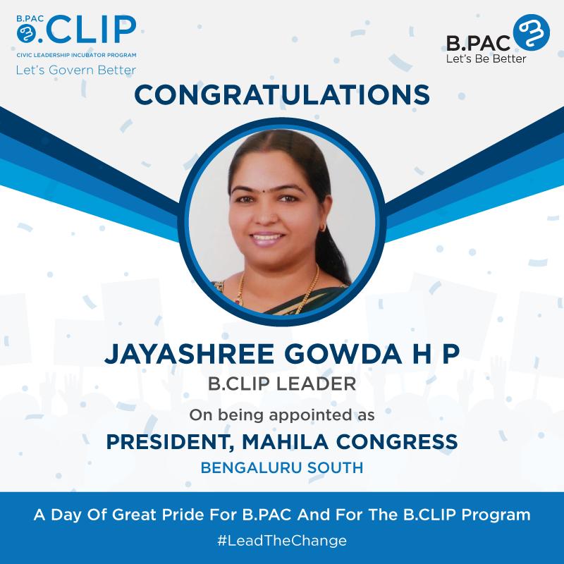 Congratulations @JayashreeHP2   for being bestowed - President - Mahila Congress, Bengaluru South.  Another great milestone and achievement for our flagship B.CLIP Program! We wish you all the best!  #LeadTheChange @RevathyAshok @Kiranshaw @TVMohandasPai https://t.co/PtQ0u2li9O