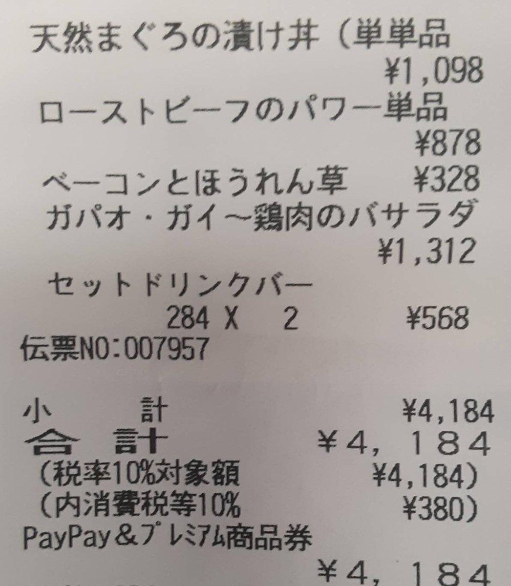 RT @okamotospo: @s_d_naito https://t.co/3sXOvh1fXC