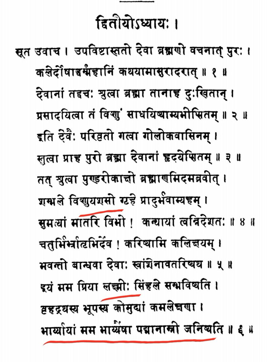 """Next hilarious claim he says Kalki's Mother is """"Sumati"""" and it means """"Peace"""" My reaction was same as above.Sumati means one who has Good intellect/understanding/ memory etc. NOT peace"""