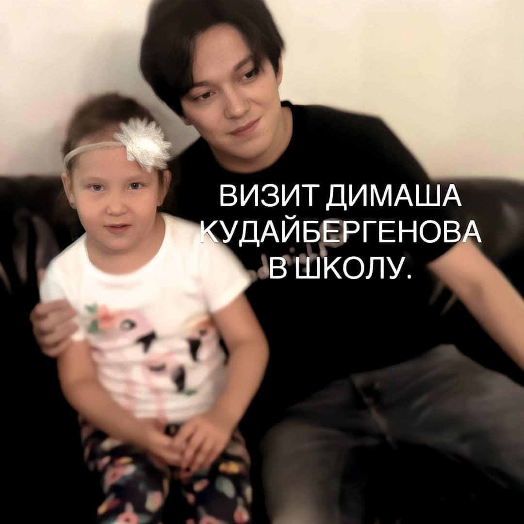 #DimashKudaibergen Almaty, Kazakhstan Murager music school IG story https://instagram.com/murager.mepic.twitter.com/MUOupo2LT7