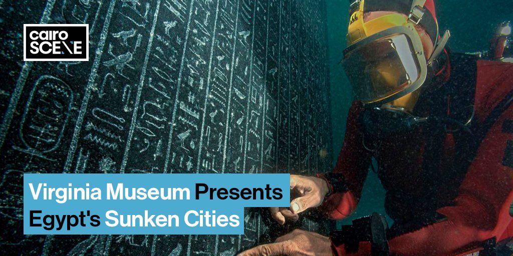 The @vmfa is hosting an exhibition of the treasures from two ancient sunken cities, which are borrowed from Egypt's @TourismandAntiq.  https://t.co/ZcNIkYObT4 https://t.co/ePFBH7IsR3