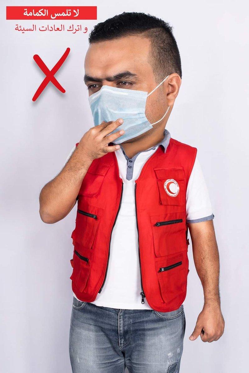 """RT IFRC_MENA: في ظل انتشار #فيروس_كورونا، دعونا نتخلص من العادات السيئة التي قد تساهم بإنتقاله. رسائل توعية من #الهلال_الأحمر اليمني. YemenCrescent https://t.co/KBhKVrtUe9"" ifrc"