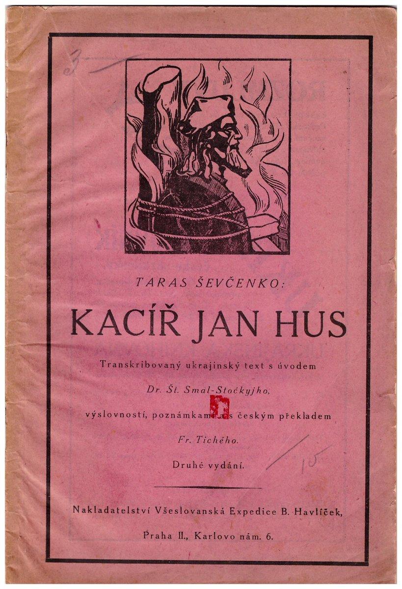 V Den upálení mistra Jana Husa je namístě připomenout, že jednu ze svých poém - Kacíř - mu věnoval velký ukrajinský básník Taras Ševčenko:   Prozřete, lidé, dolů tmu!  Když vaše ruce zaútočí,  Člověkem bude každý Čech.  Nebuďte mnichům na posměch!..  Více: https://t.co/4ZxAMY45ef https://t.co/ZldvPxgDEi