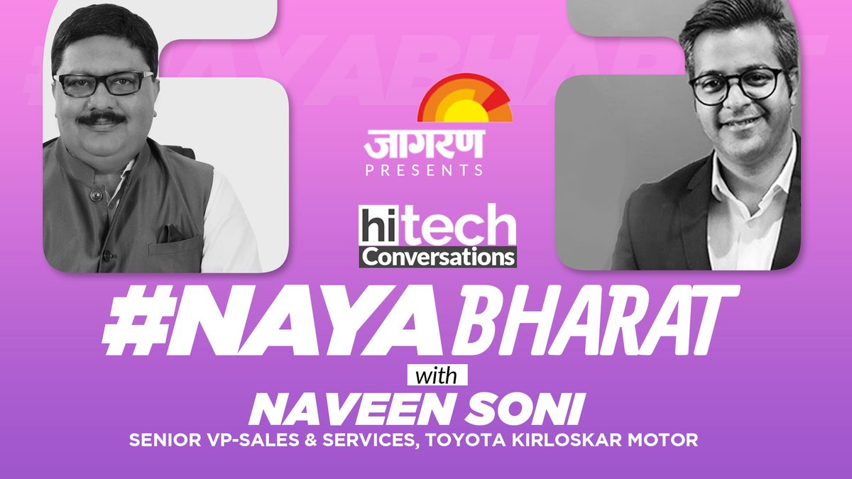 In this episode of #NayaBharat, Naveen Soni, Senior VP-Sales & Services, Toyota Kirloskar Motor talks with Siddhartha Sharma on the struggles faced in the business during the lockdown because of coronavirus.  Watch Video: https://t.co/YB7ftJAhr6  @Toyota_India @SidnChips https://t.co/wL3lq2pRRx