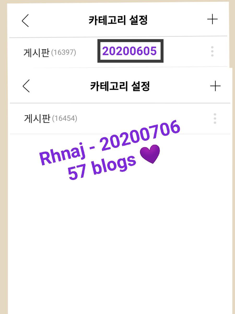 57 blogs for 20200706 #SUGA #슈가 #방탄소년단슈가 #BTS @BTS_twtpic.twitter.com/J2uSH6GDrL