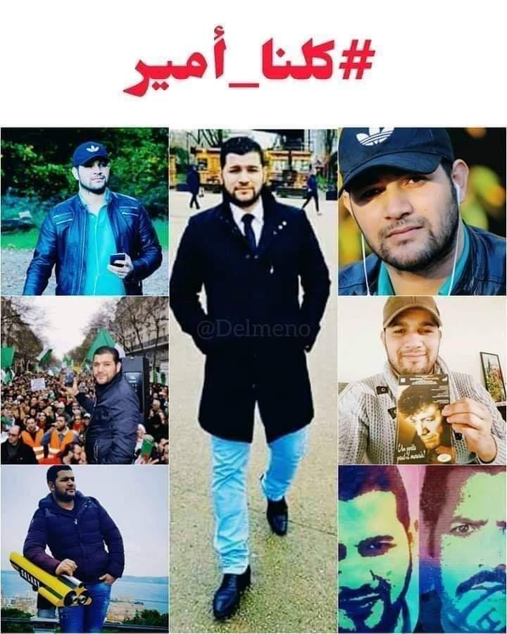 #كلنا_أمير # #i am_ amir# #Je_suis_amir# # Ich_ bin_ amir# #Я _ эмир# pic.twitter.com/KzuIw5BHaD