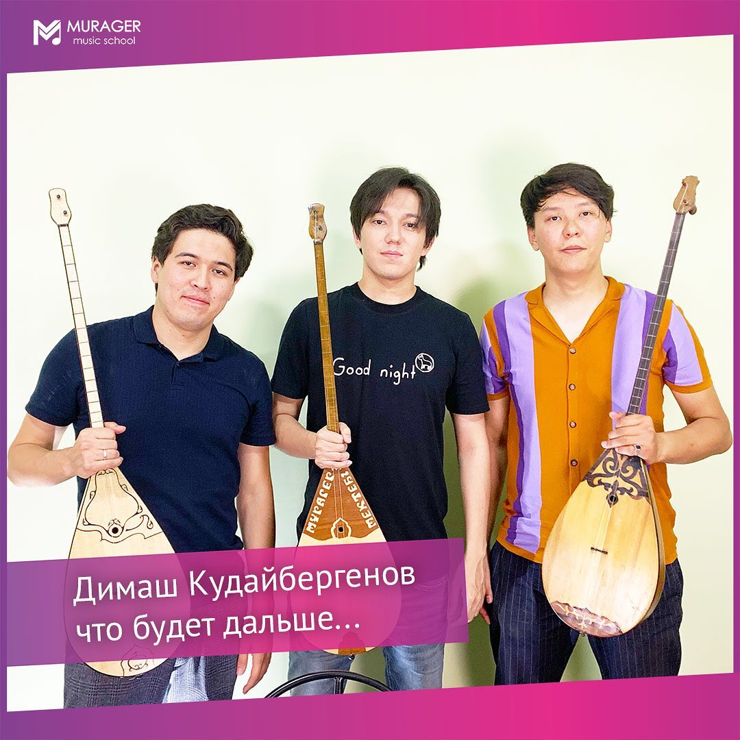 Special visit of #DimashKudaibergen to Murager music school in Almaty on Dombyra Day https://www.instagram.com/p/CCS-UiTFB62/?igshid=1t0hgrznj4621…pic.twitter.com/PEHMVX7Dy4