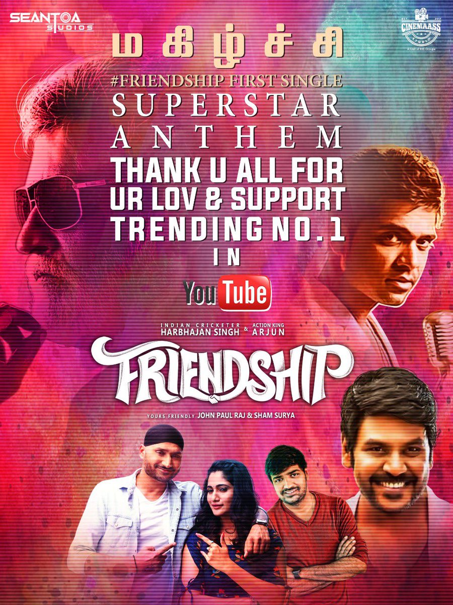 Thanks to my Fans all over the world for making the #SuperStarAnthem a Block Buster Hit & making it Trending No.1 on @YouTubeIndia. 📢 youtu.be/jFJ8jaIE6x0 @JPRJOHN1 @ImSaravanan_P @offl_Lawrence @shamsuryastepup @akarjunofficial #Losliya #STR @Dhananjayang @DmUdhayakumar