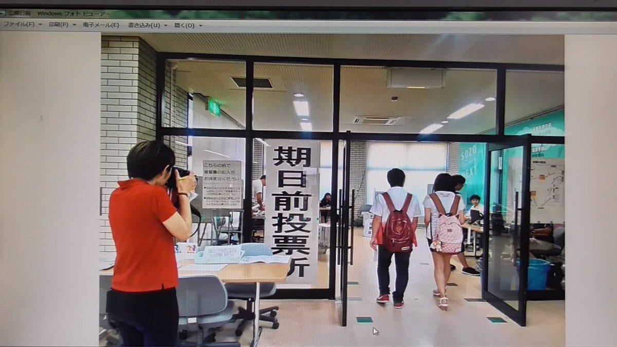 #東京都知事選挙 の #出口調査 を検証する https://t.co/yyalUHf7Ld @YouTubeより https://t.co/UAjRFCcvGI