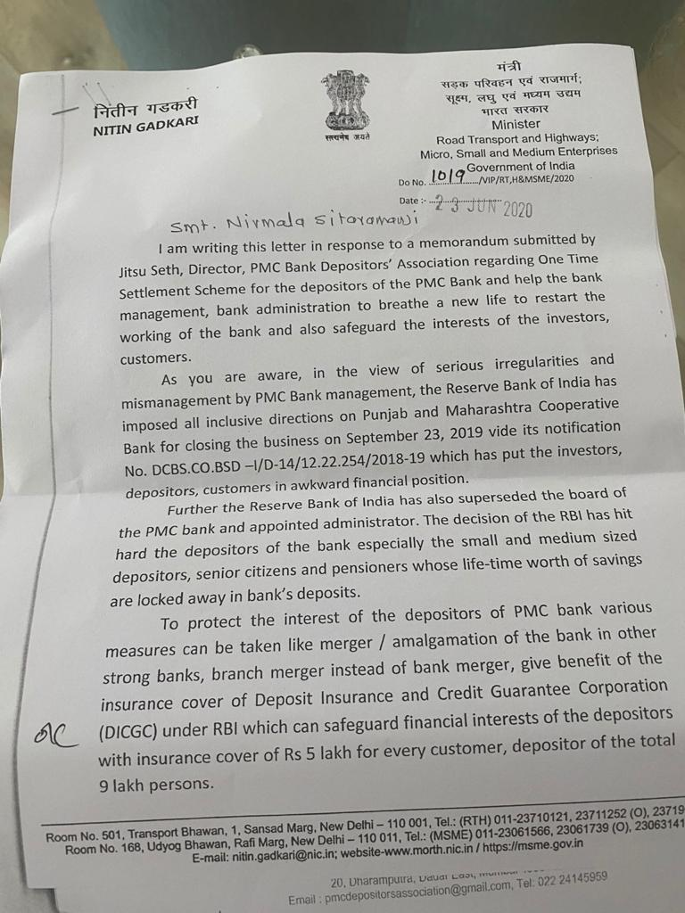 #PMCBankCrisis @nitin_gadkari @nsitharaman Nitin Sir what happen on below Letter you have send to Nirmala Madam for early resolution on PMC Bank.People are committing suicides for not been able to withdrawn their hard earn money from PMC Bank.Please Merge Bank. https://t.co/uvFL0h0R56