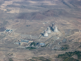 The Armenian #nuclear power plant has been taken offline for a 65-day planned maintenance outage  #nuclear #outagemanagement #upgrades  https://t.co/kcjM8tbPZY https://t.co/6yzUnJS6fj