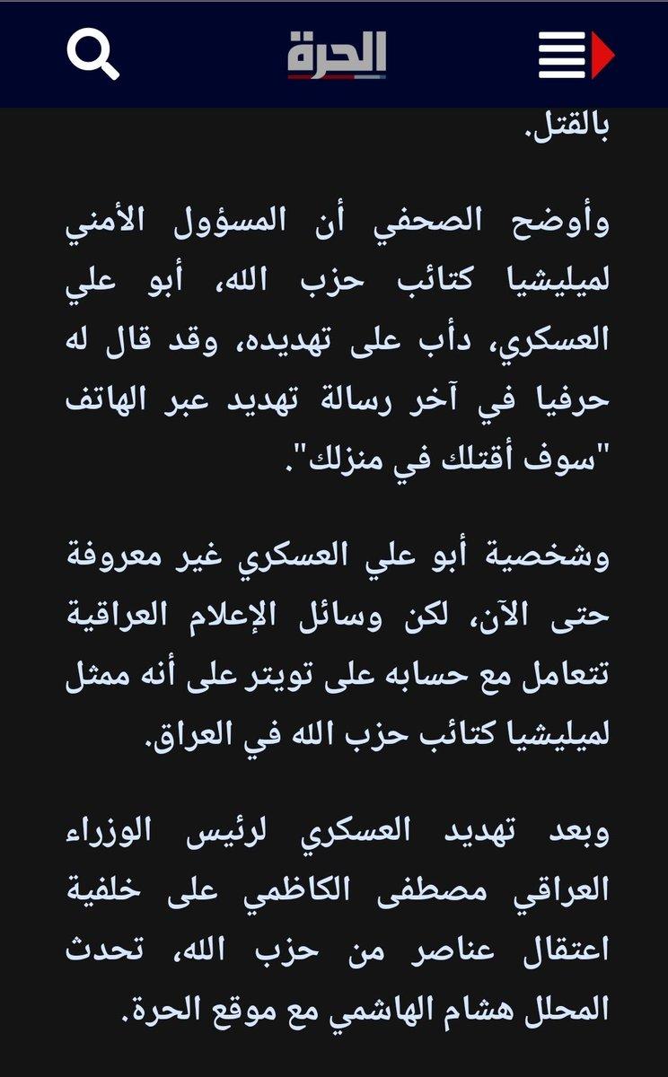 Maan Habib معن حبيب On Twitter