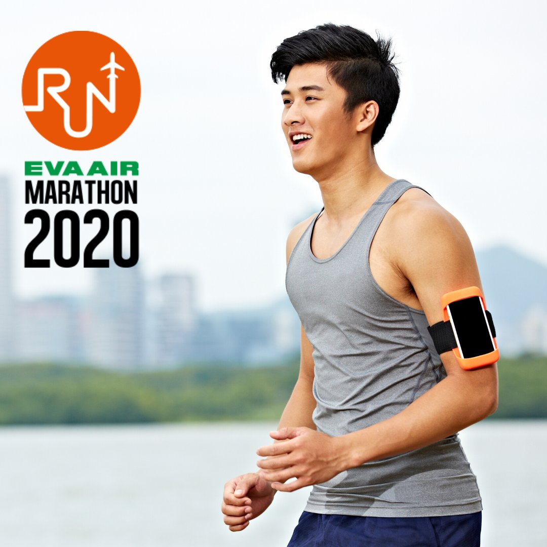Planning to be in Taiwan in October?  You should sign up to participate in our annual EVA AIR 2020 Half Marathon on October 25th in Taipei!  Please visit https://t.co/cc3wTQFvG6 for more information on how to register and join us!   #EVAhalfmarathon #EVAhalfmarathon2020 https://t.co/ajquqUgbaN