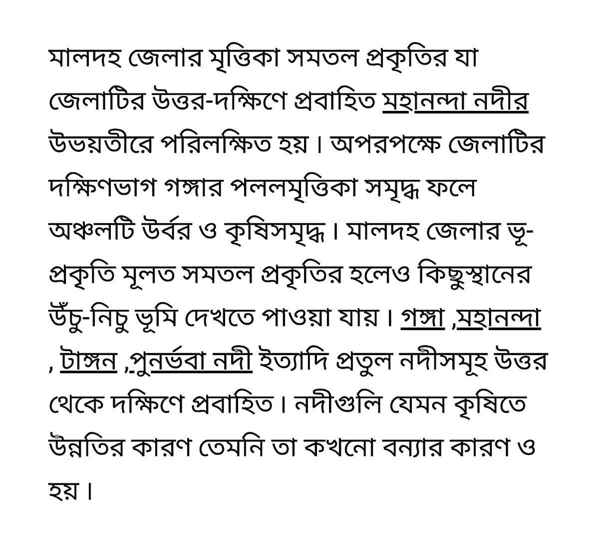 #malda #kolkata #indea #bangladesh #nepal https://t.co/EPbyqbKVOo