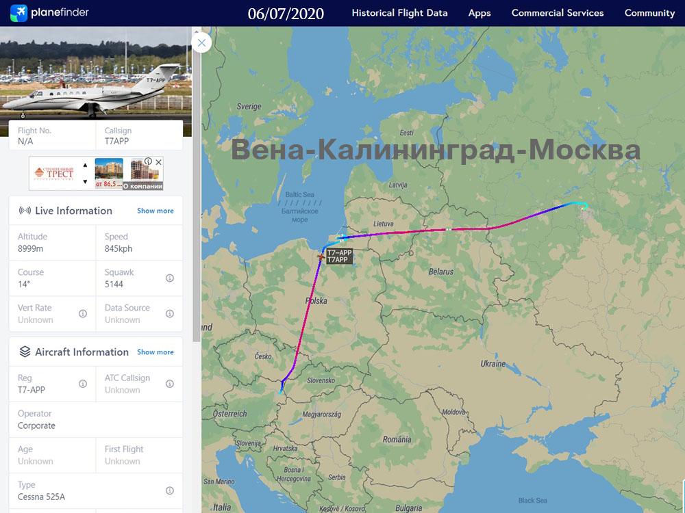 Cessna 525A T7-APP (Artjet Ltd.) прилетала в понедельник из Вены  в Храброво , а потом ушла на Шереметьево #bizjets #T7APP https://t.co/So1JofDhUo