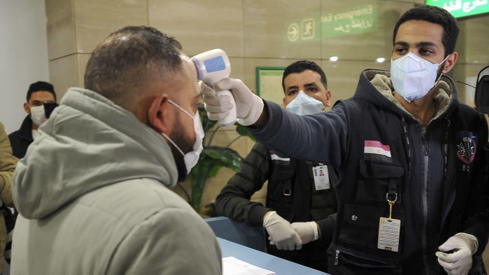 تراجع الإصابات اليومية بكورونا في مصر  #فيروس_كورونا  #مصر  #الصدارة_نيوز https://t.co/fMrWn5qbAK