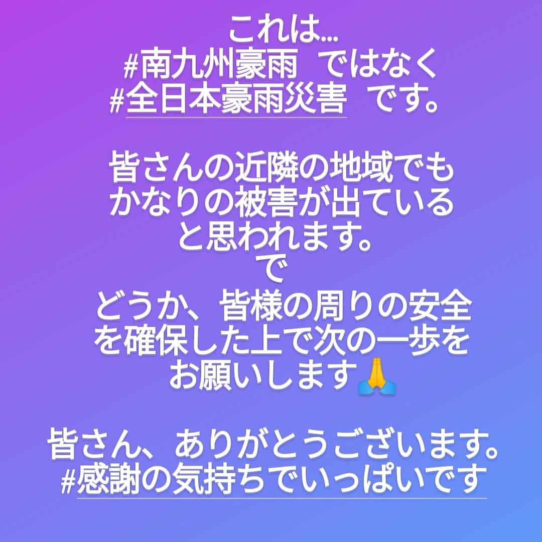 生島ヒロシおはよう一直線占い