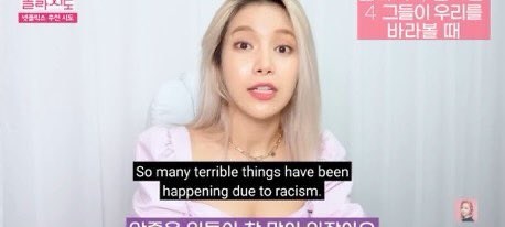 As a black moo, I'm so happy that Solar is using her platform for addressing racial injustice. It shows that her and the rest of Mamamoo truly care. No matter what kpop stan twitter says, I know who I stan. <br>http://pic.twitter.com/FU8thWLT07