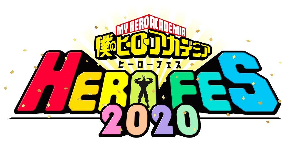 1年前の今日7月7日は #ヒロアカ のイベント「HERO FES.<ヒーローフェス>」が開催されました。そして今年は10月3日(土)に「HERO FES.<ヒーローフェス>2020」が配信限定イベントとして開催されます!只今鋭意準備中…!詳しくはコチラをチェック→#heroaca_a #ヒロフェス2020