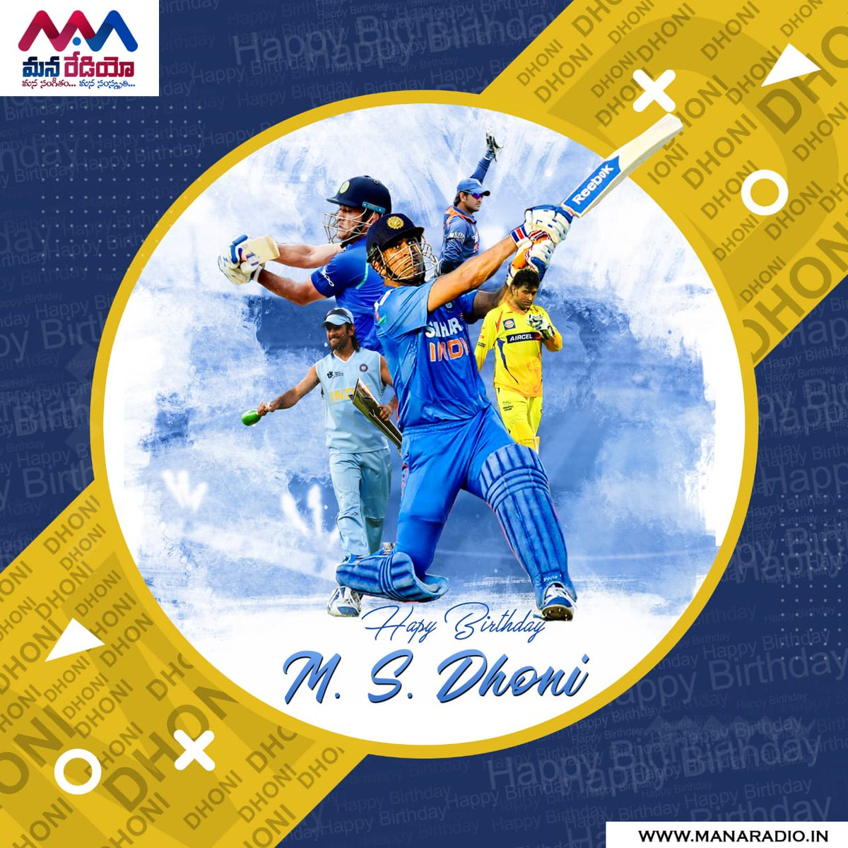 Here's wishing one of the legendary cricketers Mr. Cool Best Finisher MS Dhoni a very Happy Birthday! from #ManaRadio  #MSDhoni #HappyBirthdayDhoni #dhonibirthdaycdp #MSDians  #Dhonibirthday #DhoniBirthdaySpecial #onlineradio #teluguradio @msdhonipic.twitter.com/eCI6fLYhVk