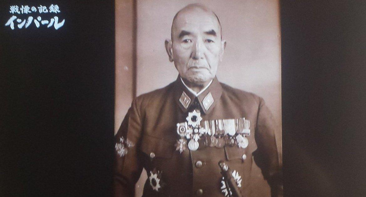 牟田 口 司令 官