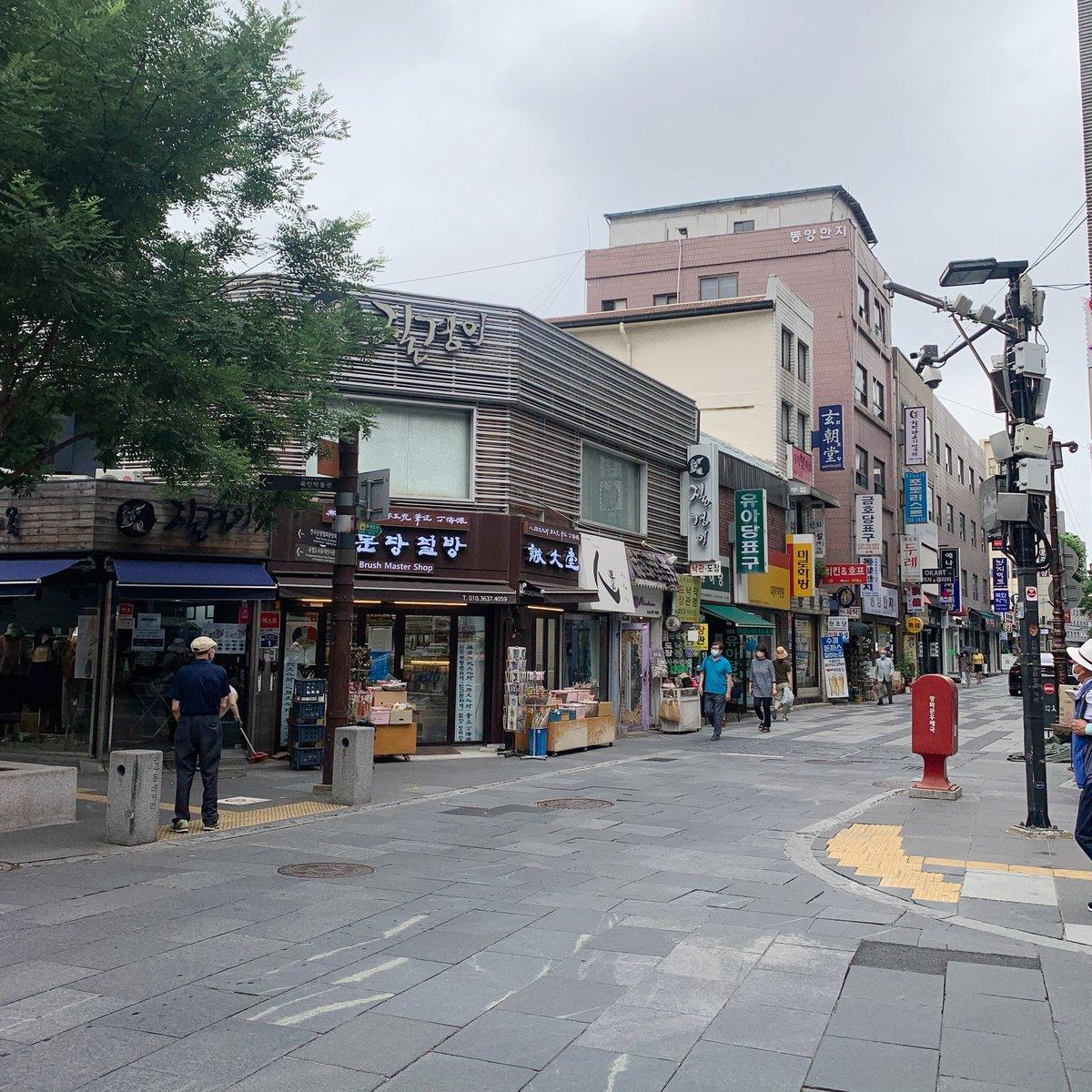 มาอินซาดงในวันธรรมดาช่วงนี้ก็จะเงียบเหงาหน่อย ๆ🥺 บรรยากาศต่างจากปกติมากเลยค่ะ หรือคนเกาหลีเค้ายังไม่ตื่นกันน้า~😴  #รีวิวเกาหลี #เที่ยวเกาหลี #อินซาดง #เกาหลี #คาเฟ่เกาหลี https://t.co/xgwmvjq7T8
