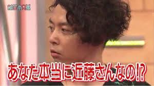 能登さん結婚したね水樹さん!のエピソードも好きだけど、わたしはキンキの剛くんと近藤さんのエピソードも好きよ((((oノ´3`)ノ https://t.co/1VKfdikxYX