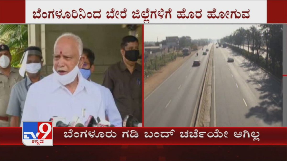 'No Discussion On The Sealing Bengaluru Border' During Meet With CM Yediyurappa To Battle COVID-19  Video Link ► https://t.co/QPkqnI4ENS  #Coronavirus #Covid19 #BengaluruBorder #SealingBorder #Yeddyurappa #TV9Kannada #KannadaNews https://t.co/RQCaX06o4B
