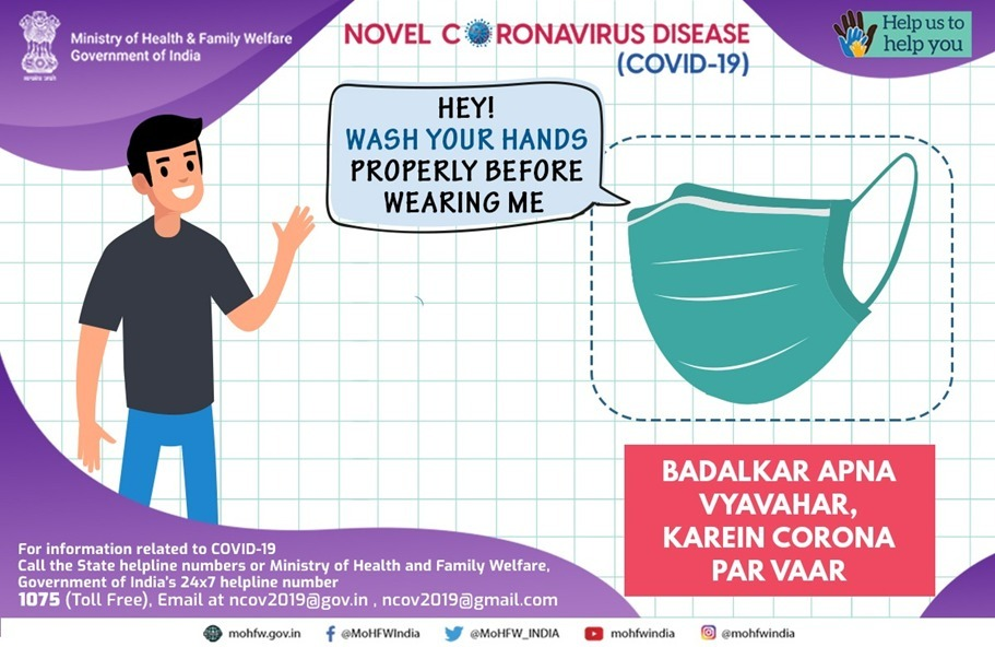 Always wear your #mask😷 before stepping out of your house  And, Do Not Forget to Wash Your Hands 👐 before wearing your mask  #COVID19 Appropriate Behaviour in a #NewNormal   Together we can fight #coronavirus   #SpreadTheWord and Help Us to Help You #SwasthaBharat #HealthForAll https://t.co/dFepBYqWaK
