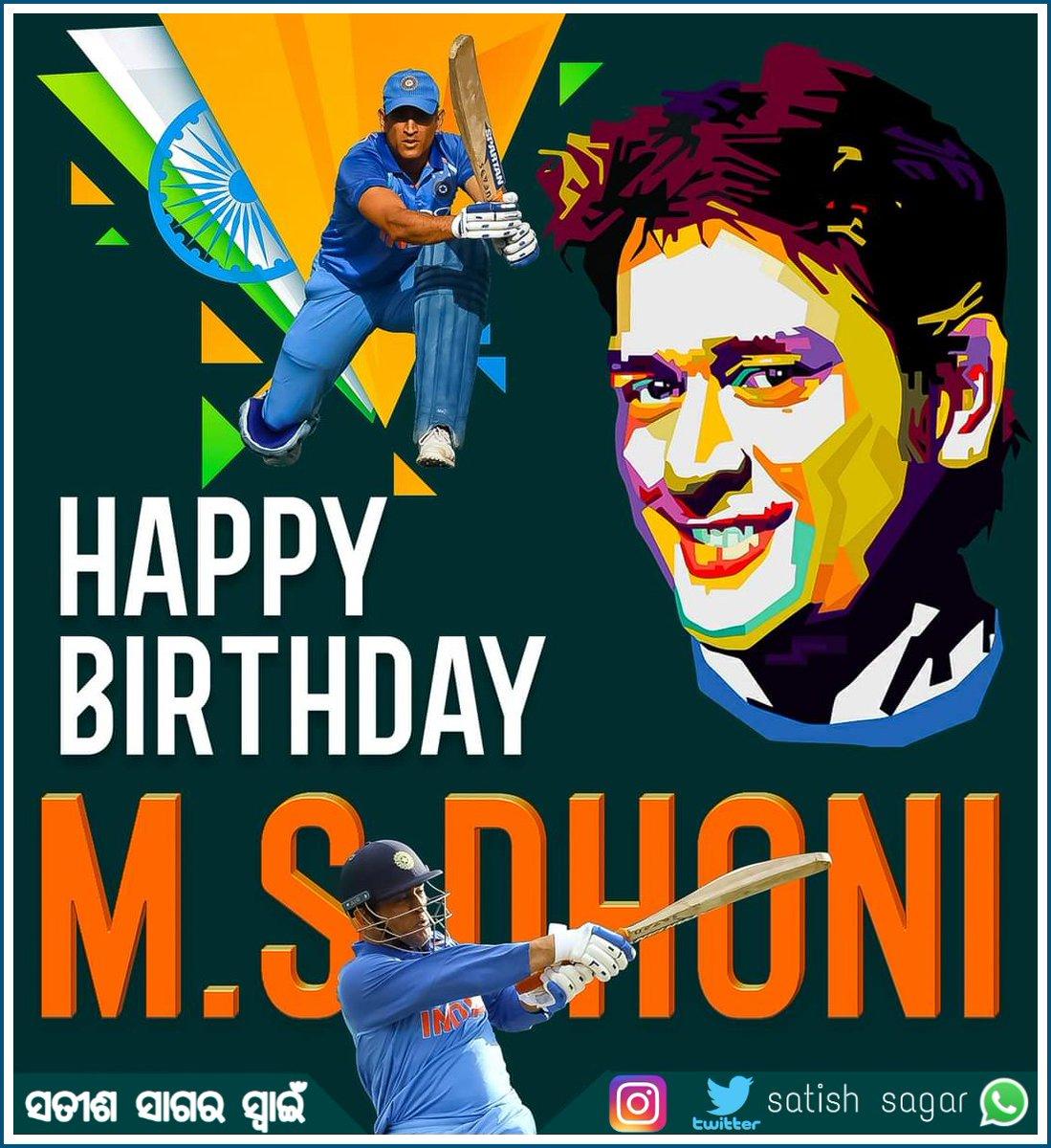 Wishing Padma Bhushan, Padma Shri and Rajiv Gandhi Khel Ratna Awardee and former captain of the Indian cricket team Sj #MahendraShingDhoni a very very happy birthday .pic.twitter.com/4HLcASfsKc