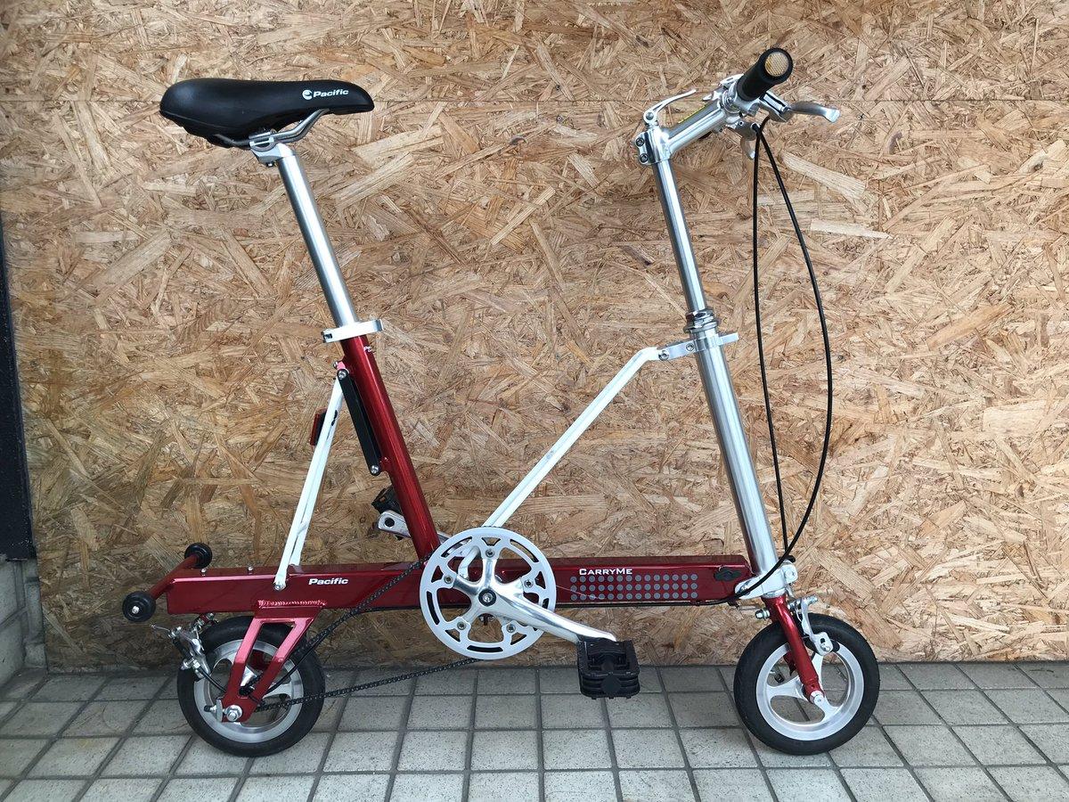 #PACIFICCYCLES パシフィック #CARRYME #キャリーミー エアタイヤ仕様入荷しました。これから自転車通勤をされる方や車に積んでお出かけ先でご使用される自転車としても活躍しちゃいます。鮮やかなレッドが目を引きます。#ミニベロ #折畳み自転車 #fortuna #町田   iPhoneから送信pic.twitter.com/Sp0Z9bG4IY