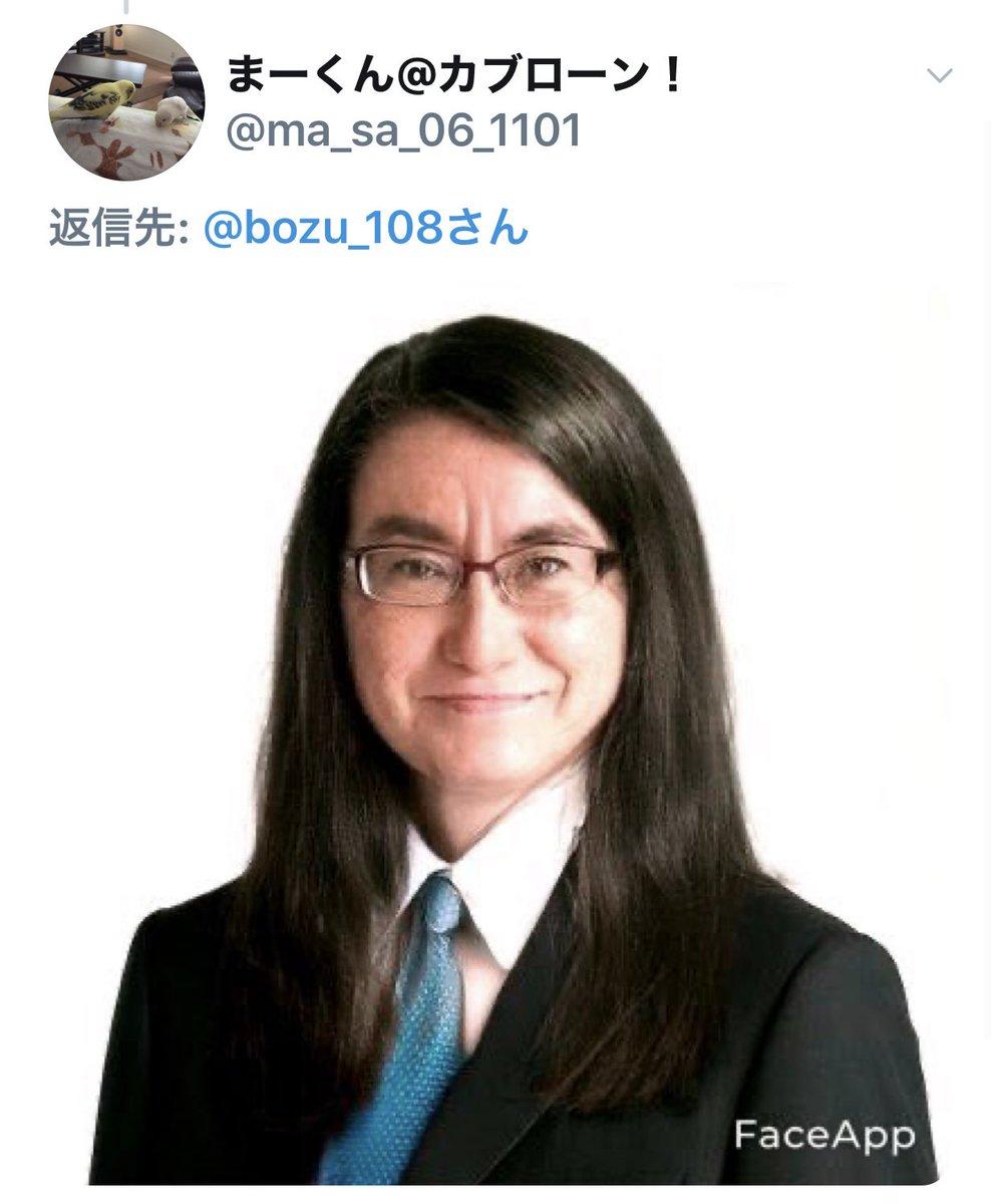 自撮り女体化選手権入選、入選、金賞、最優秀賞↓