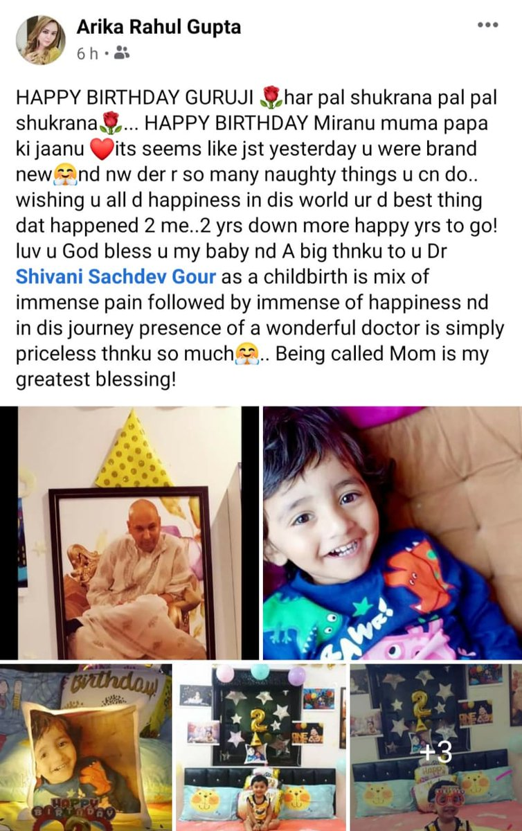 A Patience Arika Gupta posted a review on her Facebook profile about Dr. Shivani Sachdev Gour Treatment & Services. #Patience #Review #Facebookpic.twitter.com/90MbpQST93