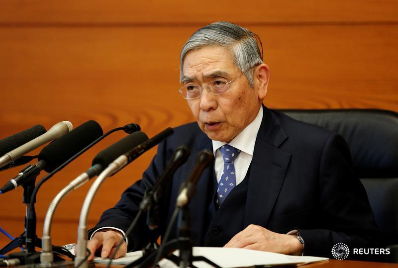 From @Breakingviews: Bank of Japan boss Kuroda has kept yields on 10-year debt near zero but let those on longer-dated ones rise. Dwindling returns on overseas bonds could reduce local demand for foreign currency, sparking a yen rally https://t.co/9QpXzH5biW by @SwahaPattanaik https://t.co/dXqrnOZaQs