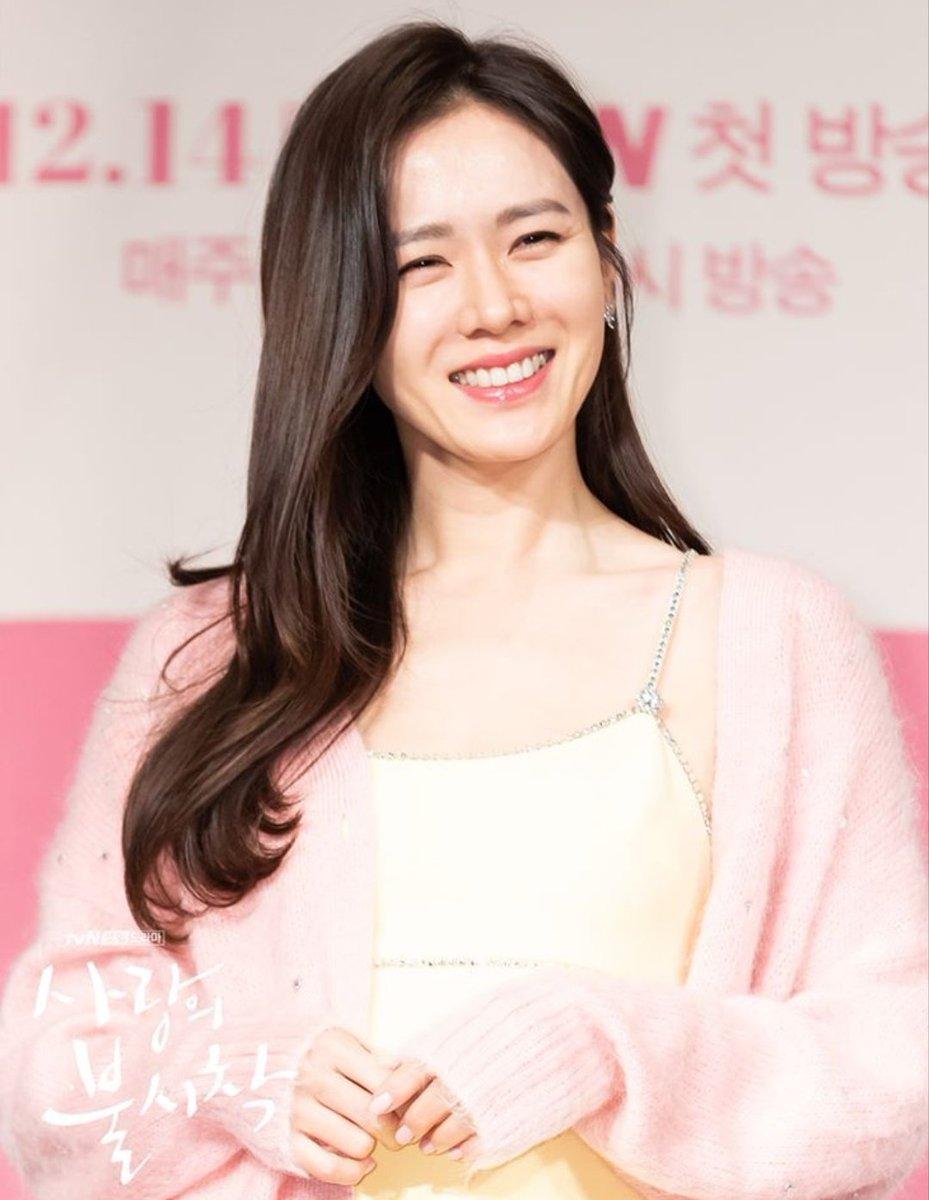 Ye jin son