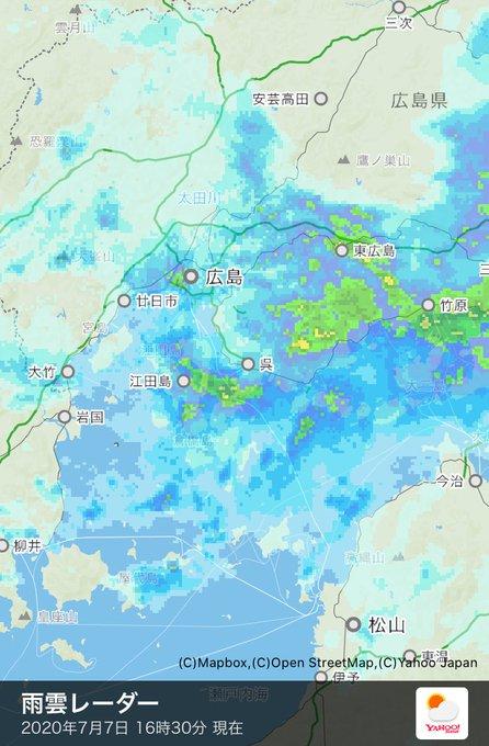 レーダー 安芸 雨雲 高田 市